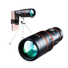 菲莱仕(FEIRSH)单筒望远镜 高倍高清非红外演唱会儿童观鸟寻星手机拍照望远镜 全光学升级版T01红色支架板