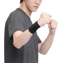 京东超市D&M 日本护腕男女篮羽网球护手腕运动护具防护透气 一只装AT-3002