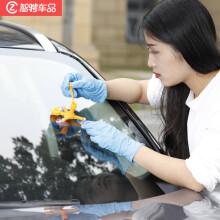 智骋 汽车玻璃修复液前挡风玻璃裂痕裂纹修补液 风挡划痕裂缝修复剂工具套装还原剂档风玻璃胶