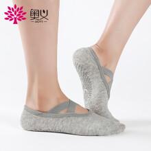 奥义瑜伽袜 交叉绑带运动健身地板袜室内袜子 专业吸汗防滑瑜珈袜蹦床袜舞蹈袜 灰色(两双)
