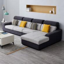 全友家居 沙发现代简约布艺沙发小户型客厅沙发整装 可调节头枕可拆洗沙发102251A-1 反向布艺沙发(1+3+转)