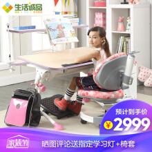 生活诚品 台湾原装 儿童书桌 儿童学习桌椅 套装 学生写字桌 ME501PF+602 粉色儿童学习桌