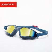 Speedo/速比涛  HYDROPULSE   泳镜 高清防雾812268D648均码紫/烟灰 海蓝/蓝色(镀膜)