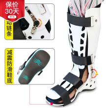 麦德威(medwe)医用踝关节固定支具足踝脚踝骨折固定支架小腿扭伤护具脚部脚托矫正器石膏鞋 医用行走固定款|左脚|就近发货 S(34~36码)