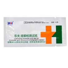乐夫 排卵检测试纸  条型1人份   测孕验孕早早孕试纸成人用品