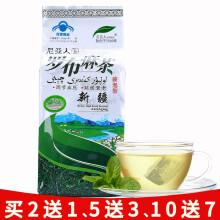 尼亚人牌罗布麻茶袋泡型 辅助降血压茶 1包*240克