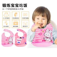 爱宝熊(IBOOLBEAR)宝宝吃饭围兜婴儿防水饭兜儿童硅胶围嘴小孩喂饭兜食物饭兜口水兜 粉色(图案随机)
