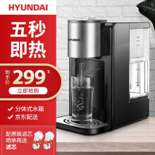 HYUNDAI/韩国现代 电热水瓶即热式饮水机电热水壶烧水壶电水壶冲奶器可调温速热QC-KS3027 旋钮款