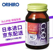 京东国际              【3瓶更优惠】欧力喜乐ORIHIRO日本辅酶Q10胶囊中老年成人90粒 1瓶