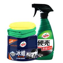 龟牌(Turtle Wax)汽车镀膜剂 车漆镀膜去污上光 莓香型洗车液洗车镀膜套装汽车用品 TC-2113 冰蜡表板上光套装