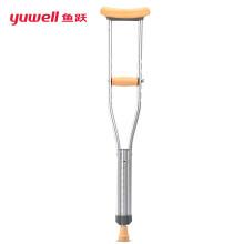 鱼跃(YUWELL)铝合金拐杖大号腋下拐老人可伸缩防滑助行器YU860(两支)