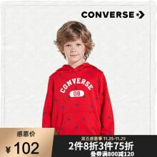匡威(Converse) 童装 男童秋装卫衣 连帽套头卫衣小童外套上衣73121HO78 正红色029 M(150CM)