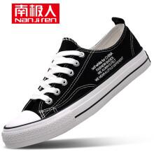 南极人(Nanjiren)男鞋经典学院风低帮帆布鞋系带舒适板鞋运动休闲鞋 0342 黑色 41码