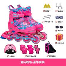 屹琪溜冰鞋儿童全套装专业直排轮可调滑冰旱冰鞋轮滑鞋初学者男童女童 粉色套餐B L码(可调码数36-42)