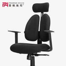 普格瑞司  人体工学电脑椅子 人体工程学椅 办公座椅靠背转椅 电竞椅老板椅家用  PH-10bh黑色