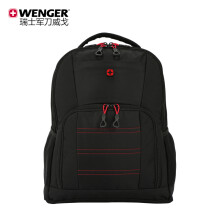 瑞士军刀威戈(Wenger)15.6英寸简约休闲笔记本电脑包双肩书包背包男女黑色SAB87610109037 商务通勤款|黑色