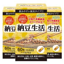 京东国际              ISDG 日本原装进口纳豆激酶胶囊 高含量4000FU纳豆生活 脑梗心脑血管降压降糖 60粒*3瓶装