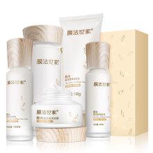 膜法世家 醇米赋活亮采护肤品5件套装补水保湿(洁面+柔肤水+精华液+乳液+面霜)