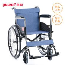 鱼跃(YUWELL)轮椅老人代步车轻便手动轮椅车可折叠全钢管加固H051免充气胎