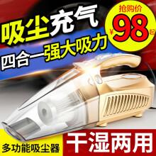 车行天下 车载吸尘器 四合一大功率充气泵12v干湿两用汽车用吸尘器手提式充气泵 【车用指针款】豪华四合一