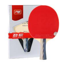 红双喜DHS 乒乓球拍劲极9底板(横)狂飙3套胶成品拍 赠兵乓球