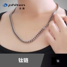 Phiten法藤 日本原装进口时尚简约钛项链项环男女项圈颈环运动装备颈圈 钛链 50cm