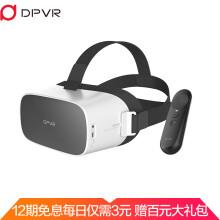 大朋 DPVR 全景声3D巨幕影院 VR一体机 VR眼镜 IMAX巨幕影院 3DOF手柄套装 5G VR直播 4K全景视频6K硬解码