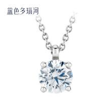 蓝色多瑙河 白18K金四爪钻石吊坠定制款 CLASSIC 1克拉I-J色SI净度 LHJ5EX01BP