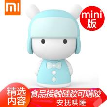 小米(MI) 米兔故事机mini婴幼儿早教机 米兔故事机mini-蓝色