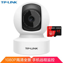 普联(TP-LINK) TP-LINK无线监控摄像头高清家用网络智能安防家庭监控360度wifi TL-IPC42C-4 200万像素【64G内存】