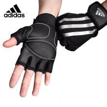 adidas阿迪达斯登山手套男士魔术贴手腕带户外骑行健身防滑可调节支撑护掌护腕绒面轻松取出半指手套 银黑色 XL码