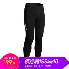 思帕客Spakct  环游6代长裤骑行裤 春秋夏季单车男女山地车自行车骑行服长裤 XL码