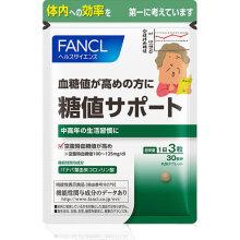 京东国际              FANCL糖值支援 促葡萄糖代谢降血糖旗舰店日本原装 一袋装