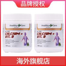 Healthy Care 【澳洲进口】HC 官方直采 healthycare 强效钙+维生素D 150片*2瓶
