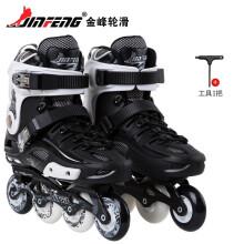 金峰轮滑鞋成人男女溜冰鞋花式平花旱冰鞋滑冰鞋大学生滑轮鞋 黑白 #41