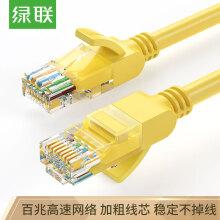 绿联(UGREEN)超五类网线 百兆网络连接线 Cat5e超5类成品跳线 家用装修电脑宽带非屏蔽八芯双绞线1米 11230