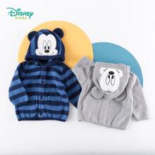 京东超市 迪士尼(Disney)童装 男童保暖针织衫卡通米奇连帽开衫春季儿童条纹单排扣毛衣 深蓝6个月/身高66cm