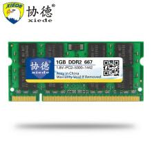 协德(xiede)DDR2 667 1G笔记本内存条 PC2-5300双面颗粒电脑内存