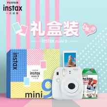 富士instax立拍立得 一次成像相机 mini9 (mini8升级款) 精美礼盒 烟灰白(含10张相纸)
