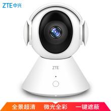 中兴 小兴看看Memo2 1080P高清家用监控摄像头 360°云台红外夜监控器 手机wifi远程 网络无线家庭监控摄像头
