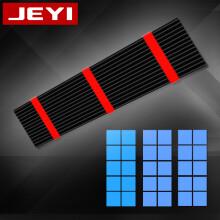 佳翼(JEYI)M.2散热片 NVME散热器 导热硅片 散热马甲 散热盔甲 散热胶 散热双面胶 SSD散热器 黑马甲