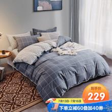 京东超市 博洋家纺(BEYOND)床品套件 纯棉四件套北欧风全棉斜纹床单被套双人床1.8m床上用品 格爵220*240cm