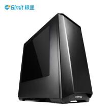 极途i7 8700/8G/华硕B365M主板/家用办公台式组装电脑主机/DIY组装机设计师电脑