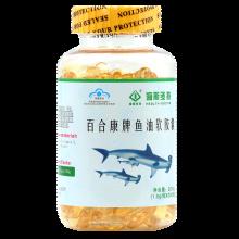 百合康牌鱼油软胶囊1.0g*200粒/瓶 一瓶