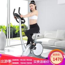 康乐佳【8604】健身自行车 静音磁控动感单车商用健身器材家用室内有氧健身车