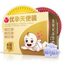 京东超市秀儿 排卵试纸 测排卵期试条40条+验孕棒早早孕试剂测怀孕试纸10条+尿杯