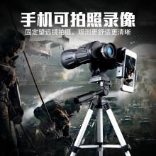 菲莱仕双筒望远镜高倍高清夜视军迷用儿童拍照演唱会望远镜M6支架板