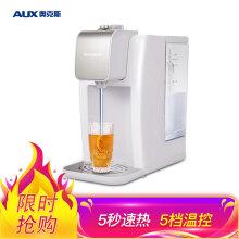 奥克斯(AUX)电热水壶 烧水壶迷你热水壶开水壶 5段控温 桌面饮水机HX-6022J 2.2L热水瓶
