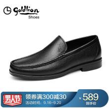 金利来(goldlion)男鞋商务休闲鞋舒适轻质透气时尚皮鞋596830193ALB-黑色-43码