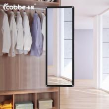 卡贝Cobbe衣柜挂衣杆铝镁合金伸缩衣柜杆加厚五金配件 铝白银大号 折叠镜:典雅黑38.5*120
